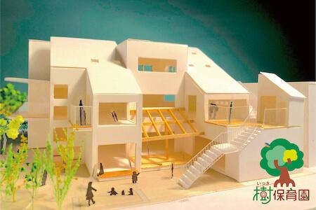 樹保育園新築園舎模型